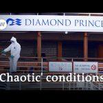 Japan ends 'failed' coronavirus quarantine on cruise ship   DW News