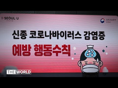 LGBTQ clubbers exposed to COVID-19 in South Korea afraid to come forward   The World