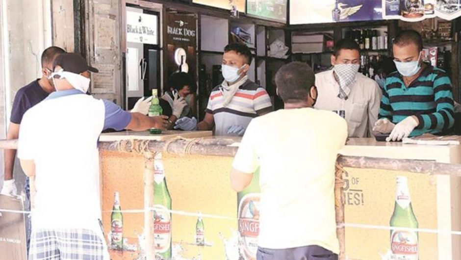 Bengaluru COVID-19 Latest News, Lockdown 5.0 Guidelines, Corona Virus Cases Today News Updates