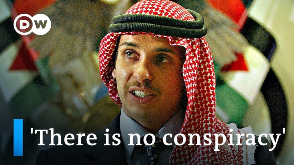 Jordan accuses Prince Hamzah of 'malicious plot' to destabilize kingdom | DW News